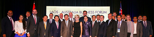 AUSTCHAM LAO - Laos Australia Business Forum 2018